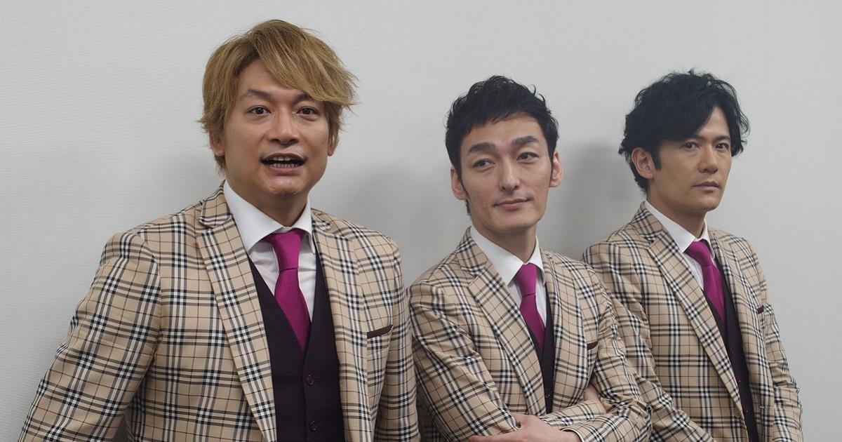 「新しい地図」の3人(稲垣吾郎、草彅剛、香取慎吾)