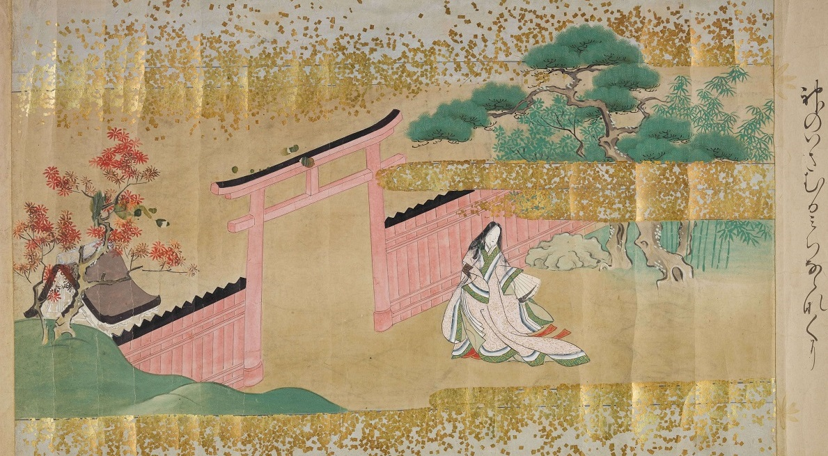 写真・図版 : 「伊勢物語絵巻」(部分、国文学研究資料館蔵)