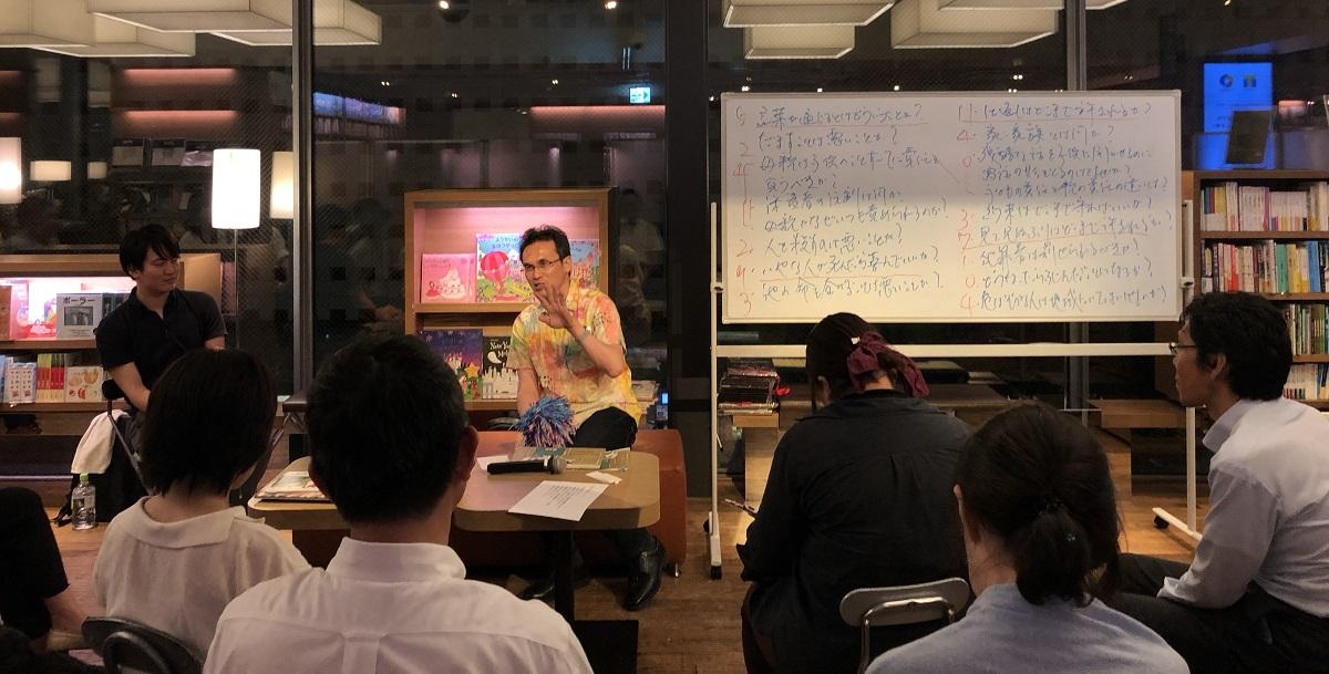 写真・図版 : 梶谷真司さんの「哲学対話」では、参加者は発言しなくてもかまわない=提供・宮台由美子