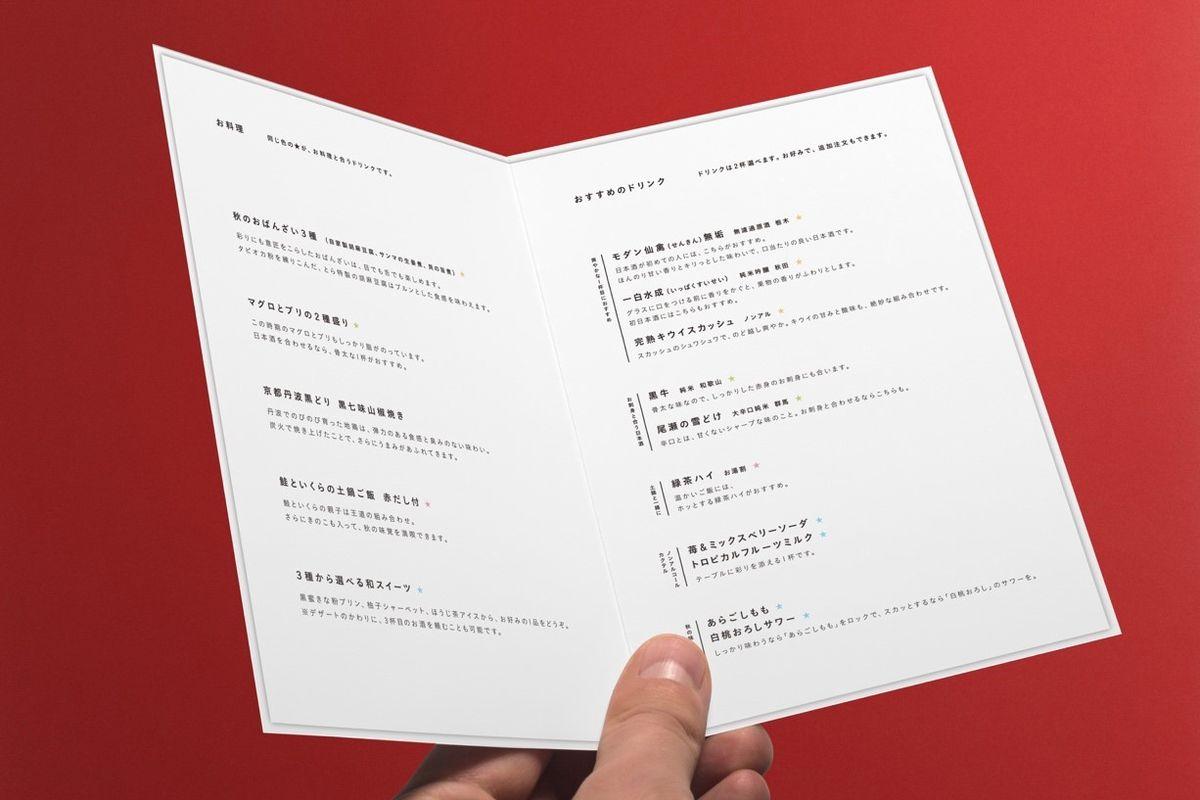 写真・図版 : それぞれのお店にメニュー表があります。