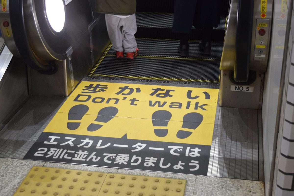 写真・図版 : 2列に並んで乗ることをよびかける札幌市営地下鉄のステッカー