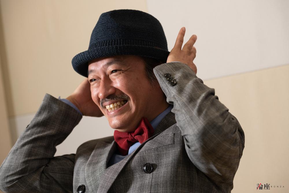 写真・図版 : 駒田一=久保秀臣 撮影