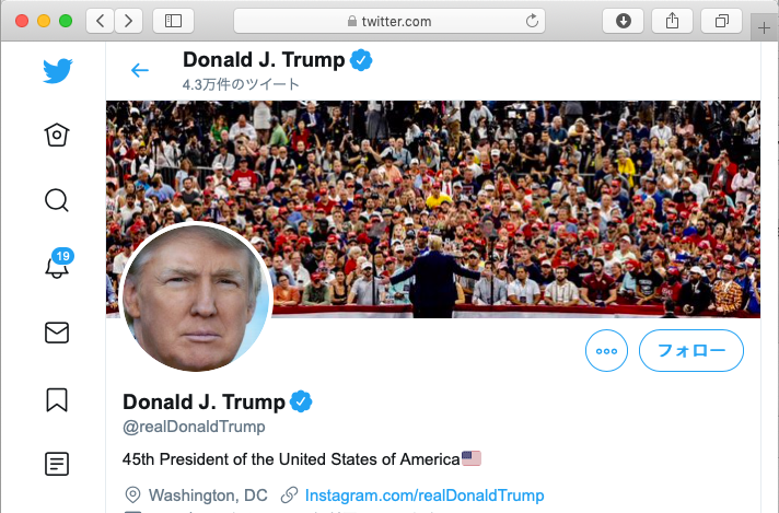写真・図版 : 米トランプ大統領のツイッター画面
