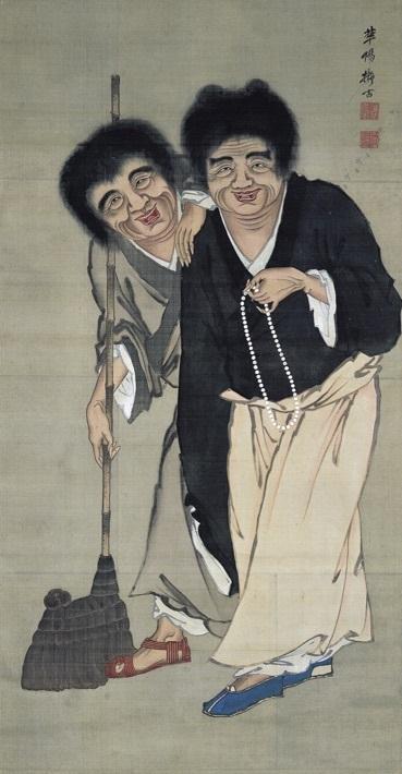 写真・図版 : 江戸後期の絵師、岸駒(がんく)が描いた「寒山拾得図」(敦賀市立博物館蔵)