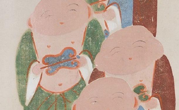 写真・図版 : 伊藤若冲「伏見人形図」