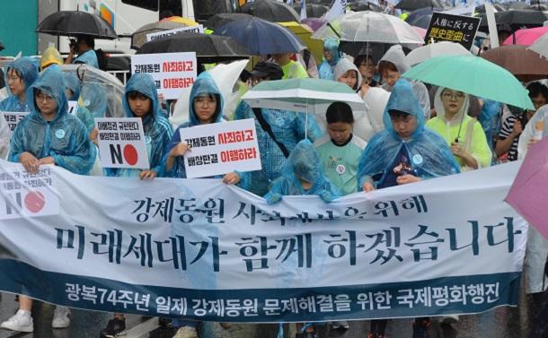 元徴用工への補償は日韓請求権協定があっても可能