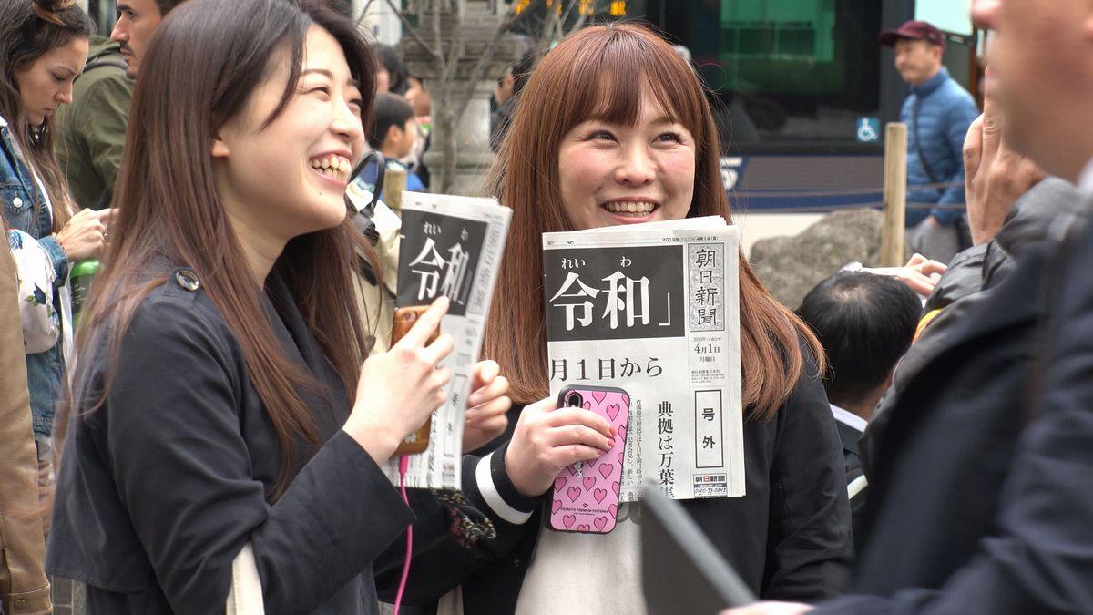 写真・図版 : StreetVJ/shutterstock.com