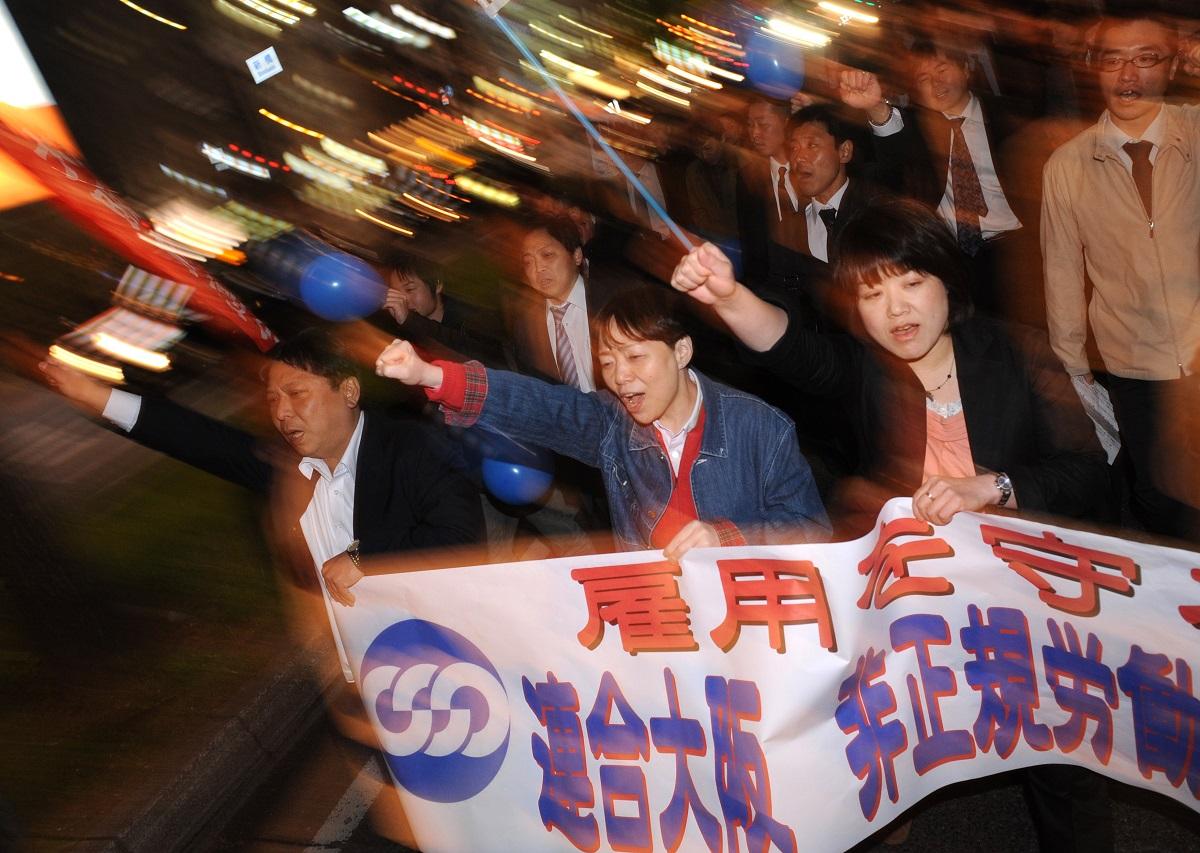 写真・図版 : 連合大阪が開いた「非正規メーデー」のデモ行進=2009年4月27日、大阪市中央区
