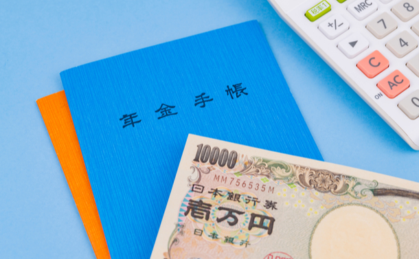 年金財政検証、マスコミが見落としている論点