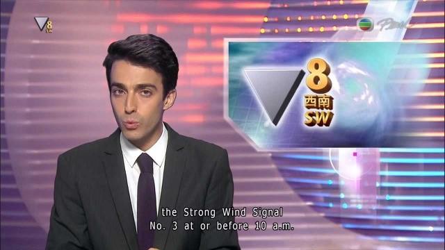 写真・図版 : シグナル8発令を報道するテレビ(TVB Peralチャンネル)