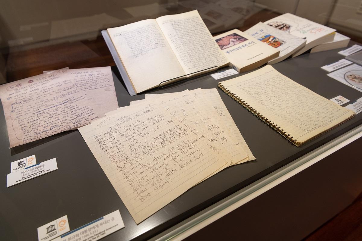5・18民主化運動記念館で展示されていた資料=2019年4月3日、韓国・光州