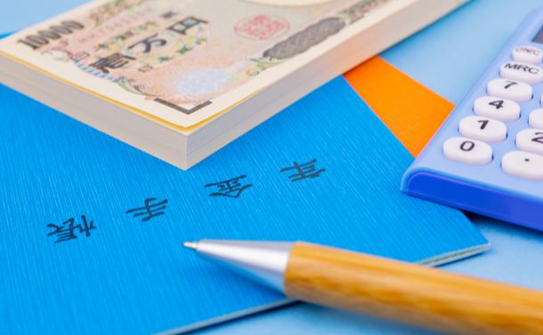写真・図版 : Princess_Anmitsu/shutterstock.com