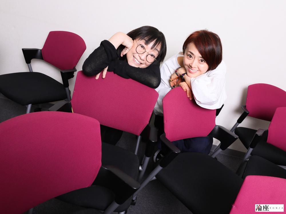 写真・図版 : 熊谷真実(右)と山野海=宮川舞子 撮影