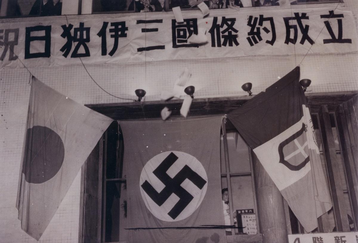 写真・図版 : 日独伊3国同盟条約の調印を祝う垂れ幕が掲げられた東京の街頭=1940年9月