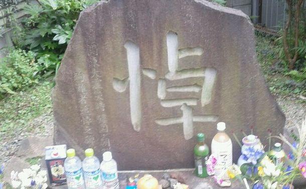荒川・四つ木橋朝鮮人虐殺追悼式に参加して