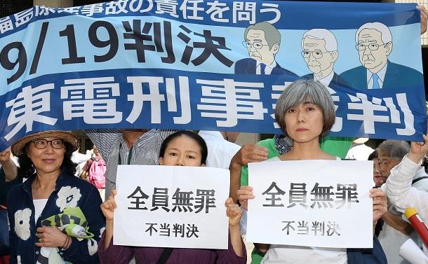 東電旧経営陣無罪判決、裁判所が犯した七つの大罪