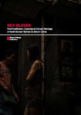 写真・図版 : 報告書「セックス・スレイヴズ(Sex Slaves):売春・サイバーセックス・強制婚」の表紙