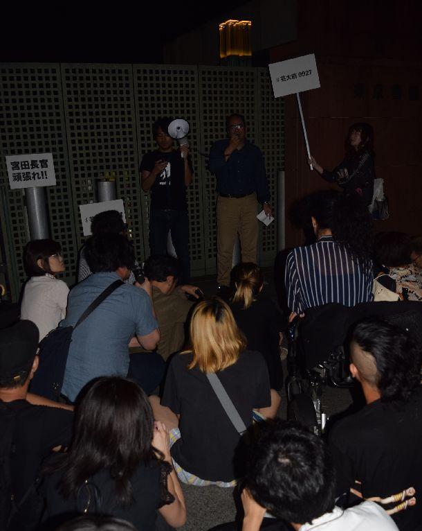 写真・図版 : 東京芸術大学前で開かれた集会。教員や学生、卒業生らが、文化庁があいちトリエンナーレへの補助金を不交付にしたことへ反対の声を上げた。文化庁の宮田 長官頑張れという看板も=2019年9月27日、東京芸術大