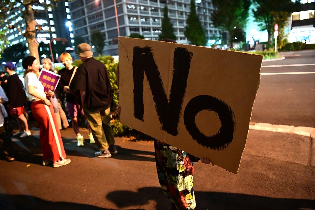写真・図版 : 補助金の全額不交付に対し、文化庁前で抗議する人たち=2019年9月26日、東京都千代田区