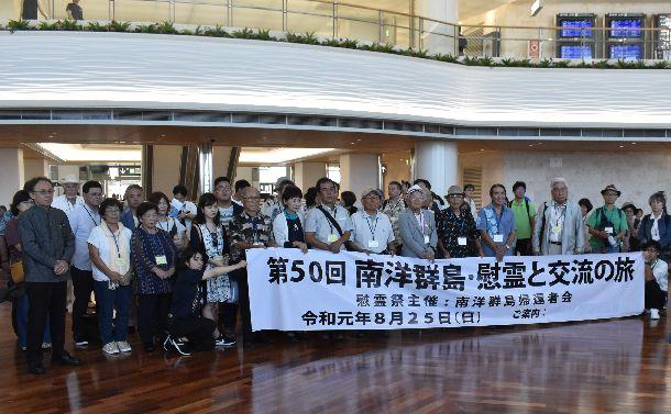 南洋戦という壮絶な戦争と沖縄人の報われない人生
