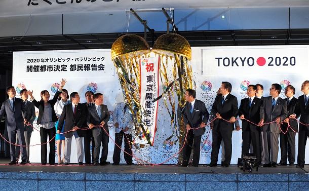 写真・図版 : 東京開催が決定し、都民報告会でくす玉を割る招致関係者=2013年9月10日、東京都庁