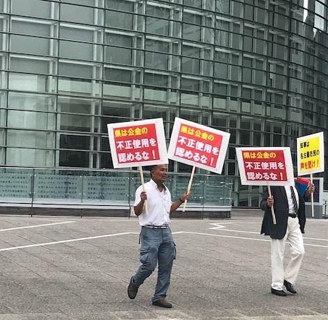 写真・図版 : 「その後」展示場の前で再開反対のプラカードを掲げる人たち=2019年10月8日、愛知芸術文化センター(筆者撮影)