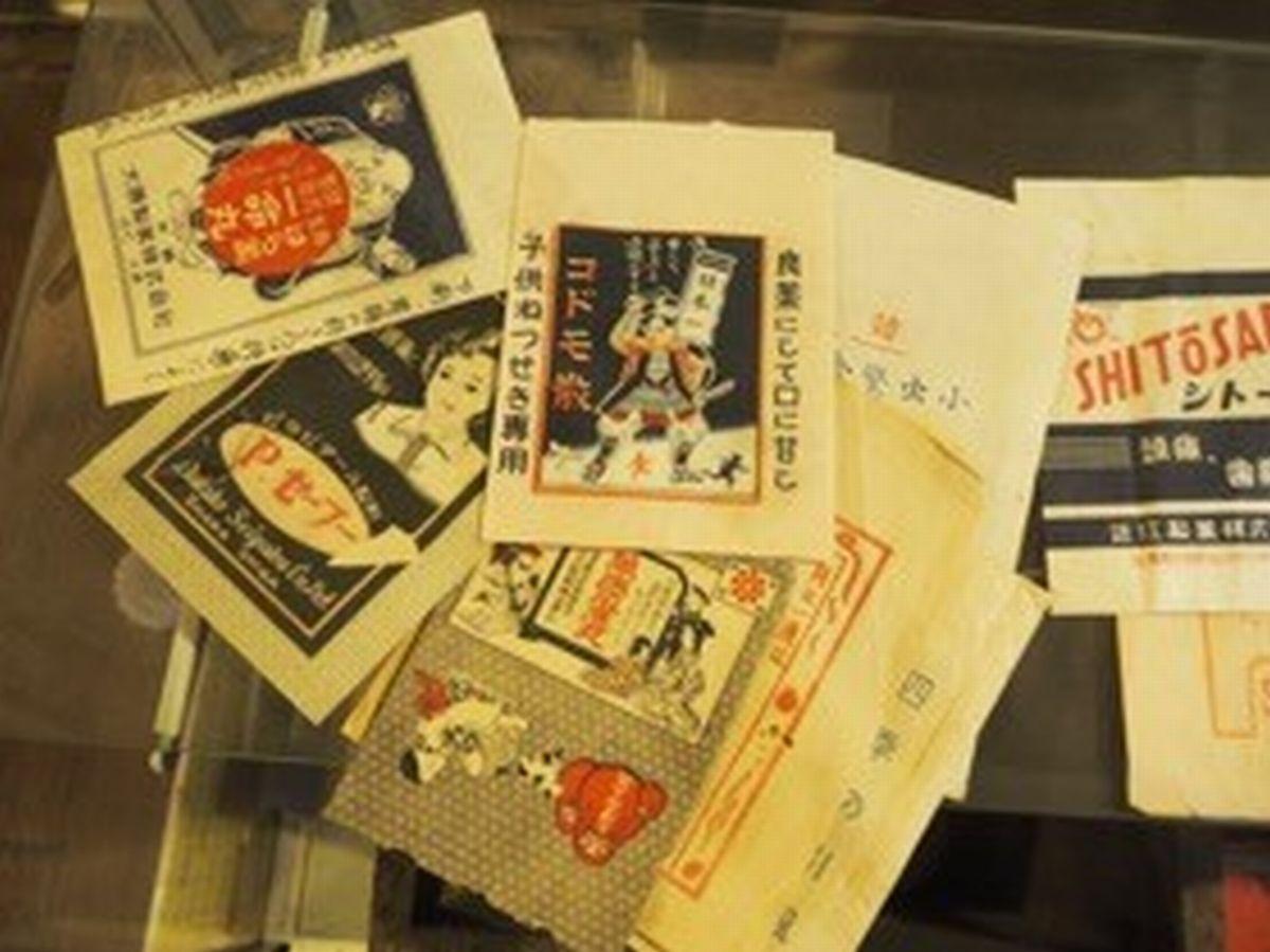 写真・図版 : 忍者屋敷に展示してある薬袋=南雲さん提供
