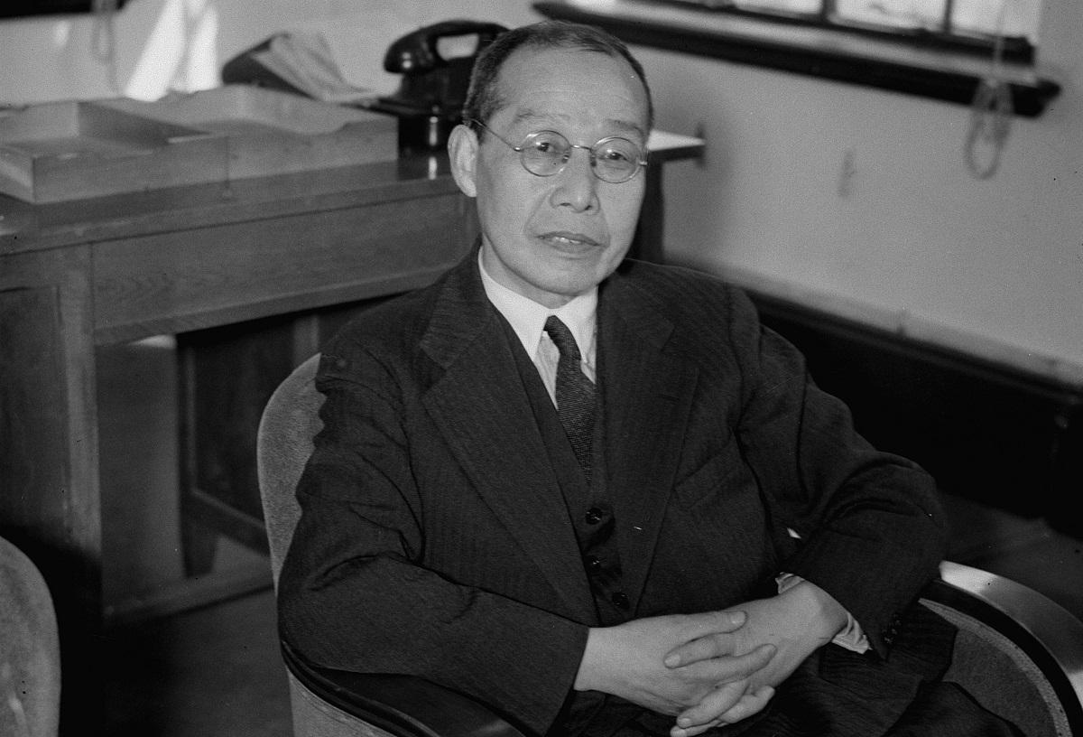 写真・図版 : 田島道治・初代宮内庁長官
