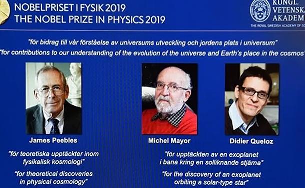 驚いてホッとした2019年ノーベル物理学賞