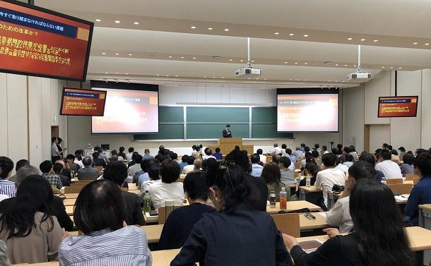大学新共通テスト阻止の緊急シンポ開催