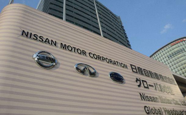 写真・図版 : 日産自動車グローバル本社=横浜市西区