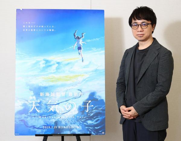 映画「天気の子」の新海誠監督=2019年7月、東京都千代田区、江口和貴撮影