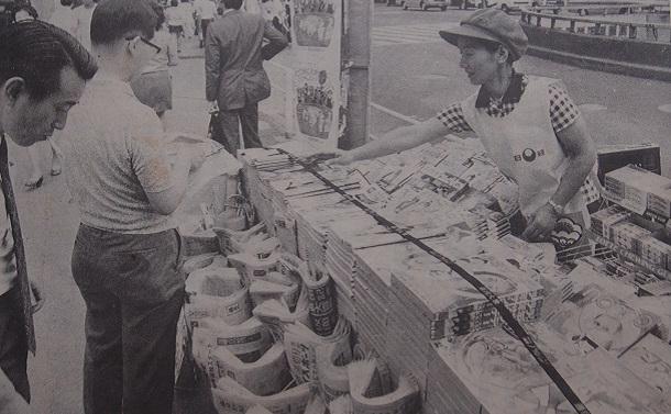 数寄屋橋に「新聞売りのおばちゃん」がいた時代