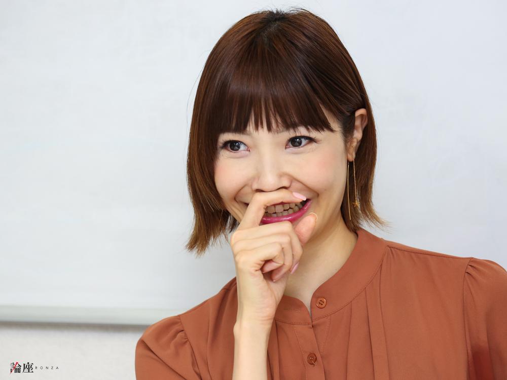 写真・図版 : 緒月遠麻=宮川舞子 撮影