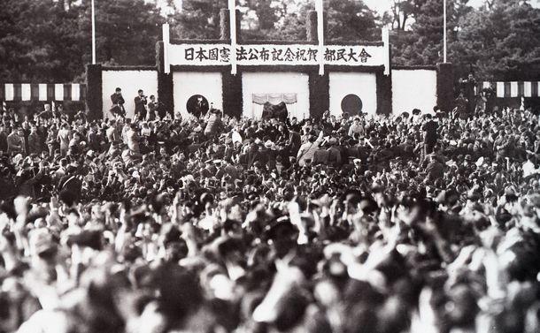 11月3日「文化の日」はだれの誕生日? 拡大写真 - 志田陽子 論座 ...
