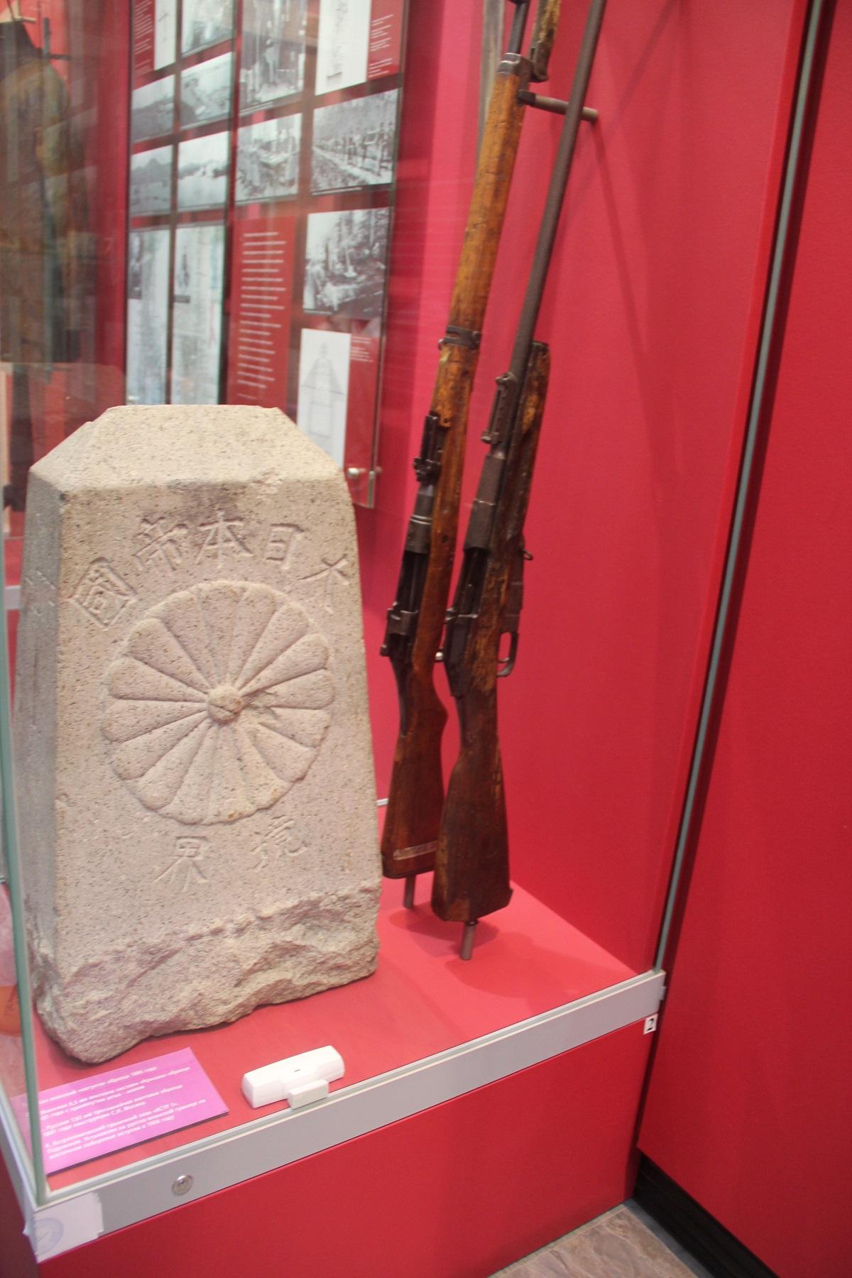 「サハリン州立郷土博物館」に展示されている国境標石