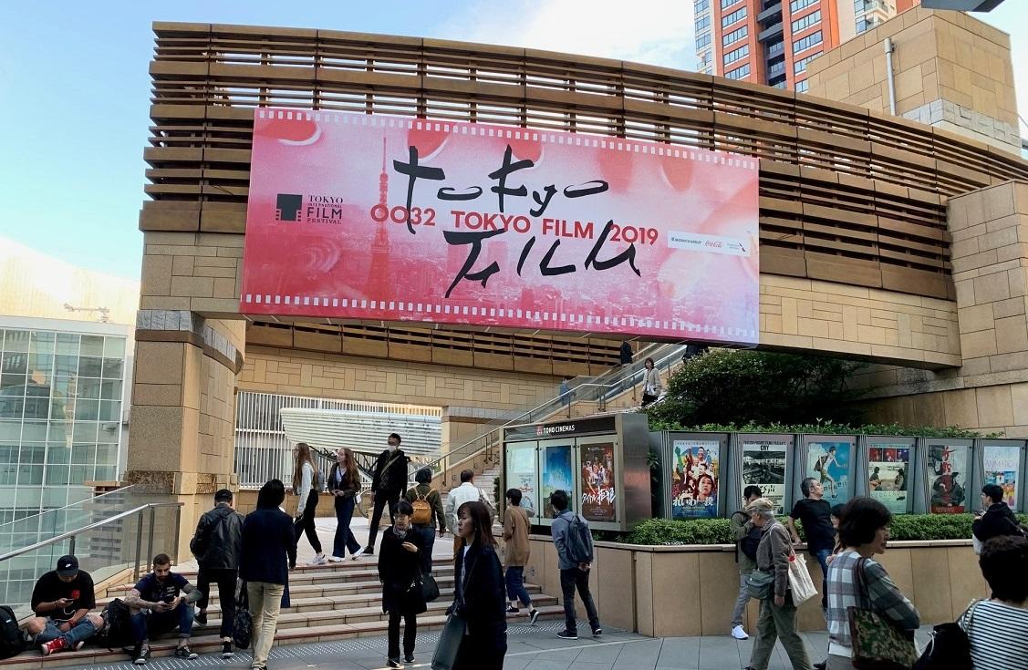 写真・図版 : 東京国際映画祭は、シネコン「TOHOシネマズ 六本木ヒルズ」を中心に開催された=撮影・筆者
