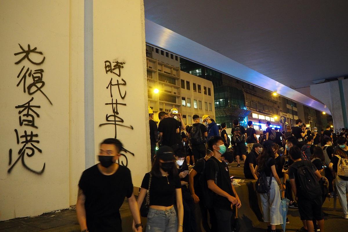 写真・図版 : 「光復香港 時代革命」のスローガン