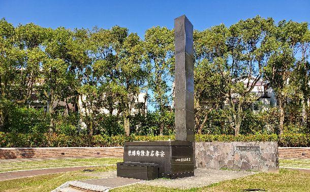 ローマ教皇フランシスコが長崎の爆心地に立つ意味