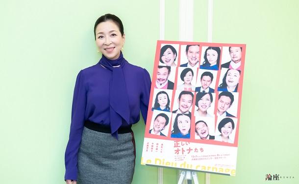 真矢ミキ、5年ぶりの舞台『正しいオトナたち』