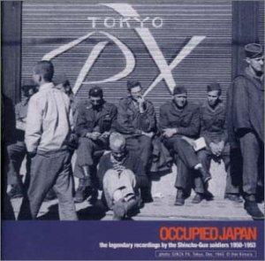 写真・図版 : 『オキュパイド・ジャパン進駐軍ソング傑作選1950~53』(復刻盤)