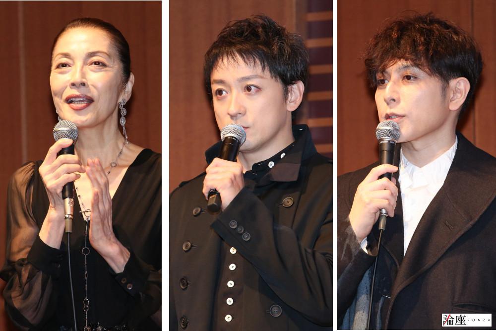 写真・図版 : ミュージカル『アナスタシア』制作発表会見から、左から、麻実れい、山本耕史、堂珍嘉邦=宮川舞子 撮影