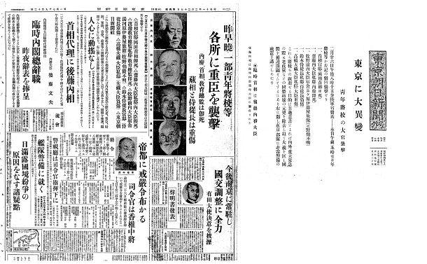 写真・図版 : 二・二六事件を報じた1936年2月27日の東京朝日新聞の朝刊2面(左)。このころの1面は書籍の広告が掲載されていた。右は26日付けで秋田で発行された号外