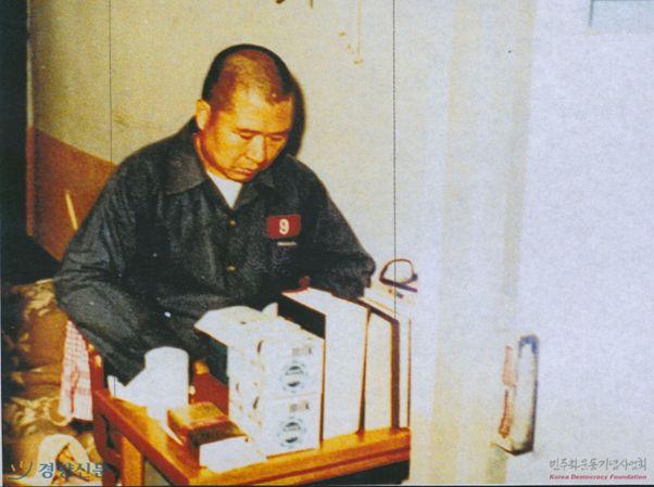 写真・図版 : 金大中前大統領の収監生活= 民主化運動記念事業会HPより