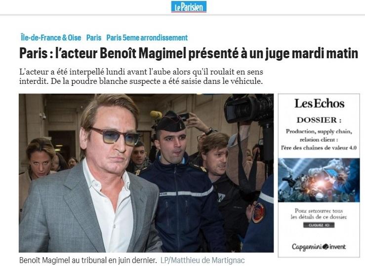 写真・図版 : 2017年9月、3度目の逮捕を報道する日刊紙「パリジャン」の公式サイトから(写真は2016年6月に行われた2度目の逮捕後の裁判の様子)。見出しには「パリ: 火曜朝に裁判所に出頭した俳優ブノワ・マジメル/俳優は夜明け前に、進行方向を逆走中の車で逮捕された。車内からは疑いの白い粉が押収された」とある