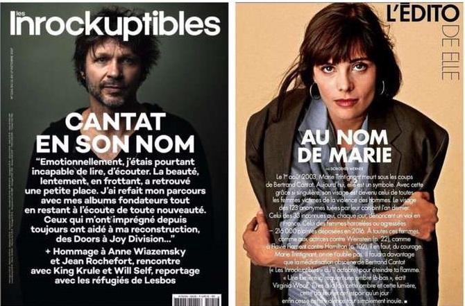 ル・モンド紙の報道。人気週刊誌「レ・ザンロキュプティーブル」が 恋人で女優のマリー・トランティニャンを撲殺した 歌手のベルトラン・カンタを表紙に使ったことで論争に発展。 女性誌「エル」は「マリーの名の下に」と題し、マリーの写真を表紙に使い抗議した