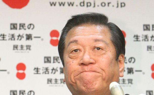 小沢一郎「マニフェストを自己否定したのが失敗」