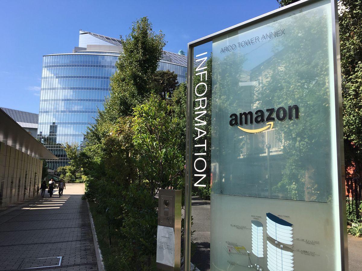 写真・図版 : アマゾンジャパン合同会社は、東京・目黒の高層オフィスビルに拠点を構えている=臺宏士撮影