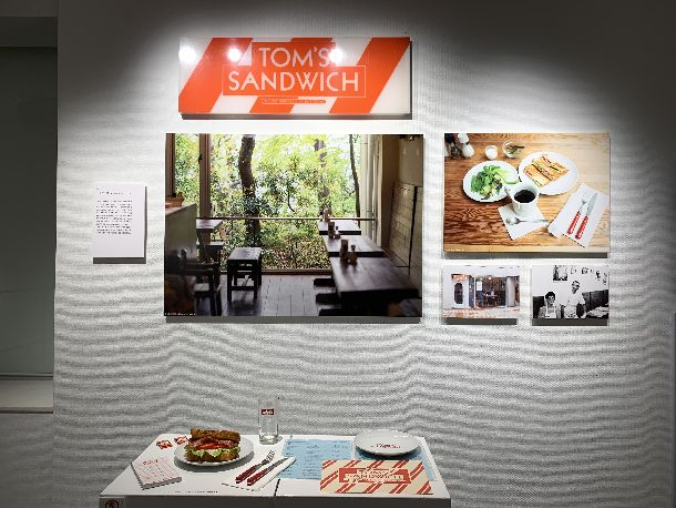 写真・図版 : 記念展覧会場に再現されたトムスサンドイッチのコーナー。