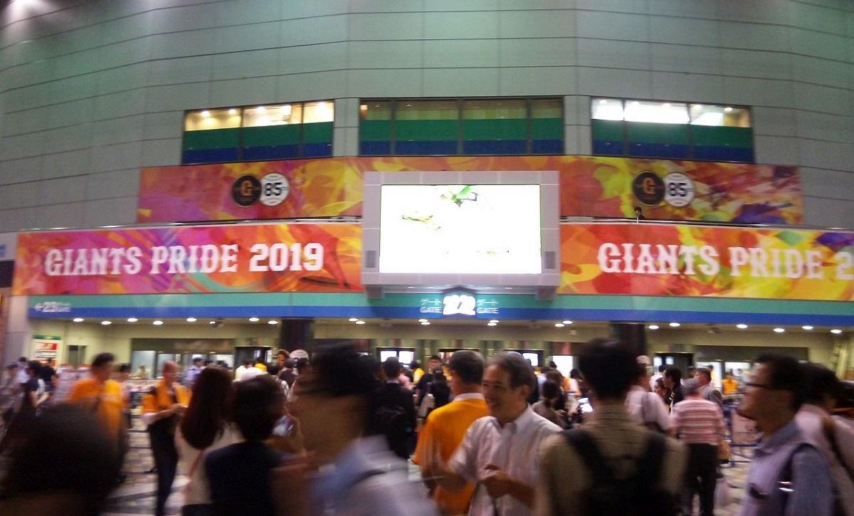 セ・リーグのクライマックスシリーズ・ファイナルステージの舞台「東京ドーム  」=撮影・筆者